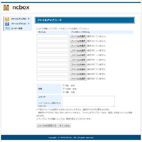 ncbox