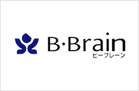 B・Brain