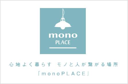 MONO PLACE