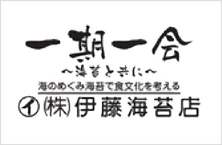 伊藤海苔店
