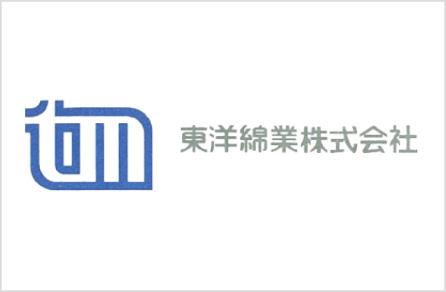 東洋綿業株式会社